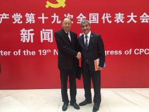 Çin Gazeteciler Birliği Başkanı ZHANG Yannong Türkiye ile Çin arasında medya alanında işbirliği başlatacak olan protokolü imzalamaktan büyük mutluluk duyduklarını ifade etti.